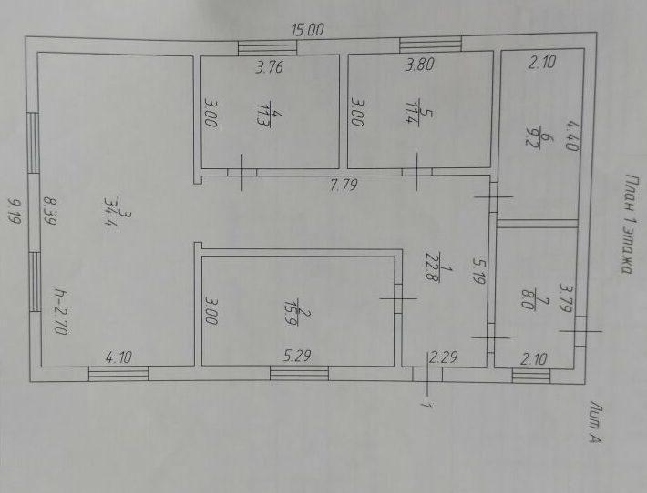 Продажа дома деревня Афанасово, цена 4000000 рублей, 2020 год объявление №425187 на megabaz.ru
