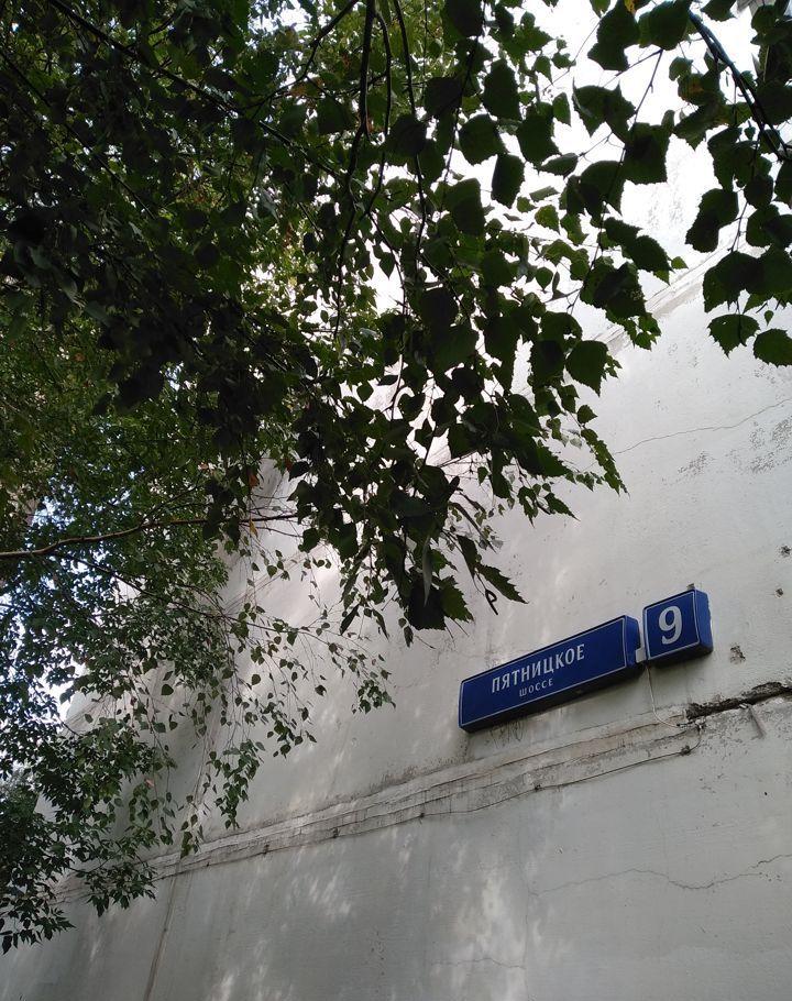 Продажа трёхкомнатной квартиры Москва, метро Волоколамская, Пятницкое шоссе 9, цена 12950000 рублей, 2021 год объявление №524269 на megabaz.ru