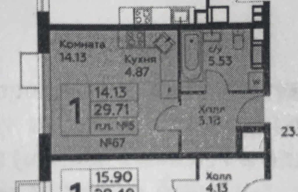 Продажа студии село Воскресенское, цена 4900000 рублей, 2021 год объявление №513986 на megabaz.ru