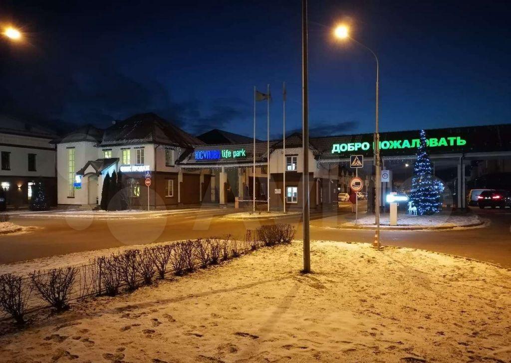 Продажа дома деревня Юсупово, цена 15200000 рублей, 2021 год объявление №548099 на megabaz.ru