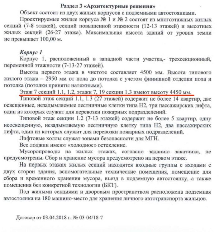 Продажа однокомнатной квартиры Москва, метро Полежаевская, улица Зорге 9к1, цена 17000000 рублей, 2021 год объявление №596476 на megabaz.ru