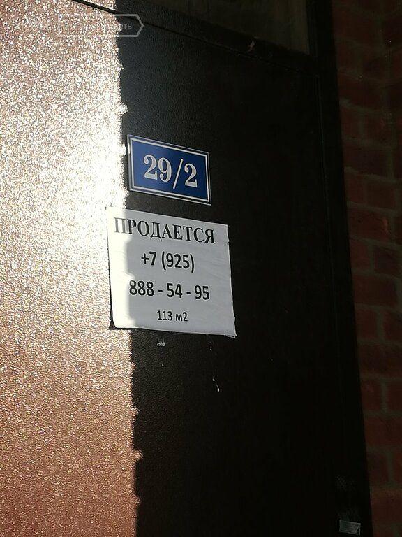 Продажа дома деревня Бережки, цена 9000000 рублей, 2021 год объявление №567855 на megabaz.ru