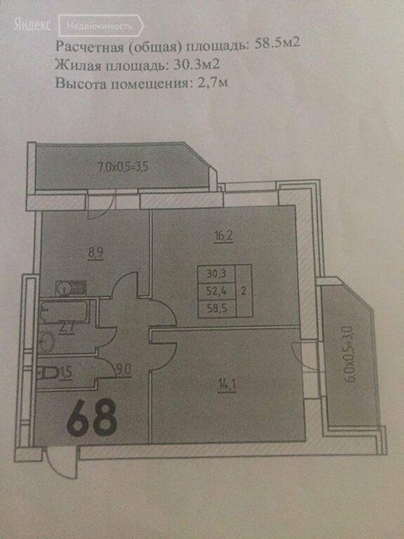 Продажа двухкомнатной квартиры деревня Павловское, цена 4000000 рублей, 2021 год объявление №561442 на megabaz.ru
