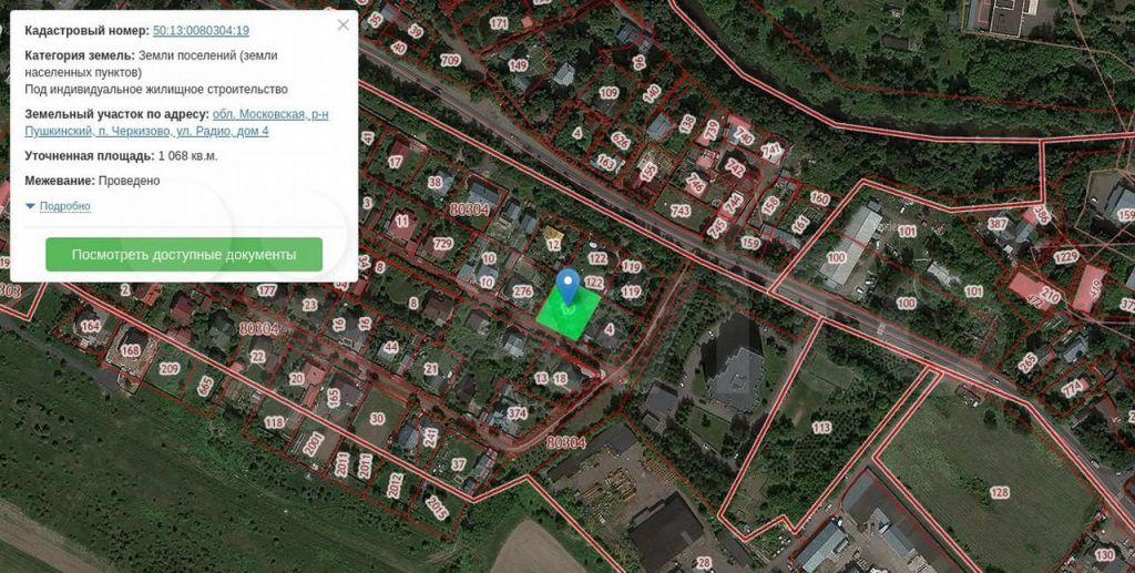 Продажа дома дачный посёлок Черкизово, улица Радио 4, цена 7856000 рублей, 2021 год объявление №656515 на megabaz.ru