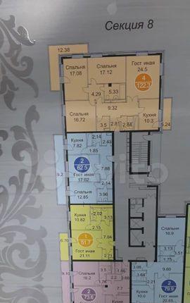 Продажа однокомнатной квартиры Москва, метро Электрозаводская, Попов проезд 4, цена 17500000 рублей, 2021 год объявление №540773 на megabaz.ru
