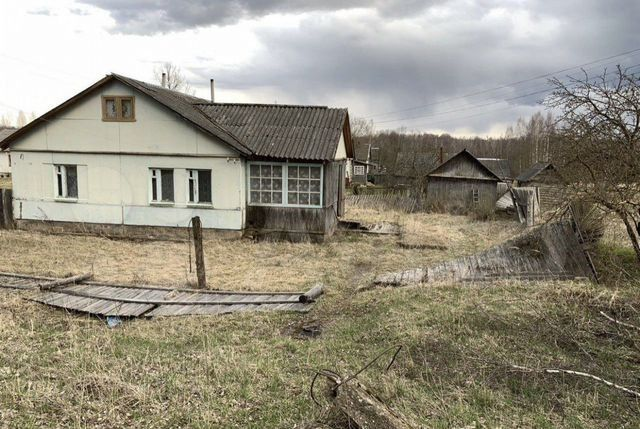 Продажа дома Одинцово, улица 1905 года, цена 550000 рублей, 2021 год объявление №577757 на megabaz.ru