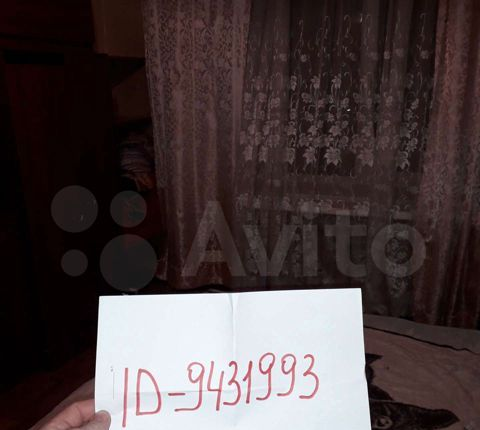 Аренда однокомнатной квартиры Ликино-Дулёво, улица Кирова 66, цена 1000 рублей, 2021 год объявление №1278914 на megabaz.ru