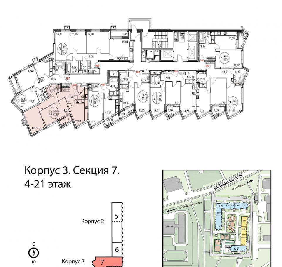 Продажа двухкомнатной квартиры Москва, метро Братиславская, улица Верхние Поля 32, цена 12130820 рублей, 2021 год объявление №542216 на megabaz.ru