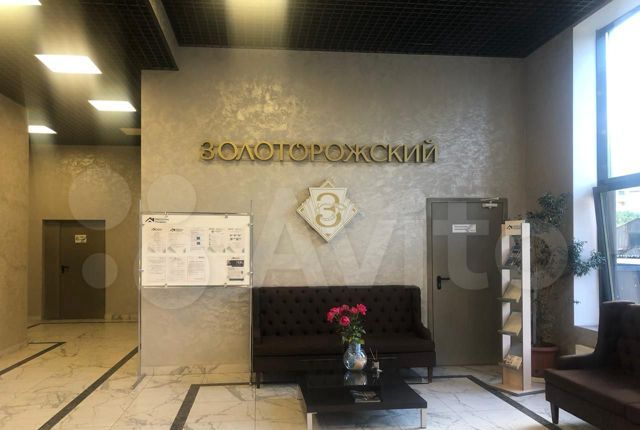 Продажа студии Москва, метро Площадь Ильича, цена 8950000 рублей, 2021 год объявление №546256 на megabaz.ru