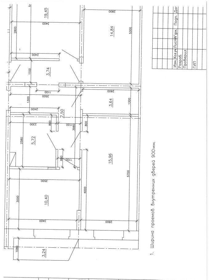 Продажа трёхкомнатной квартиры рабочий посёлок Селятино, цена 7990000 рублей, 2021 год объявление №369876 на megabaz.ru
