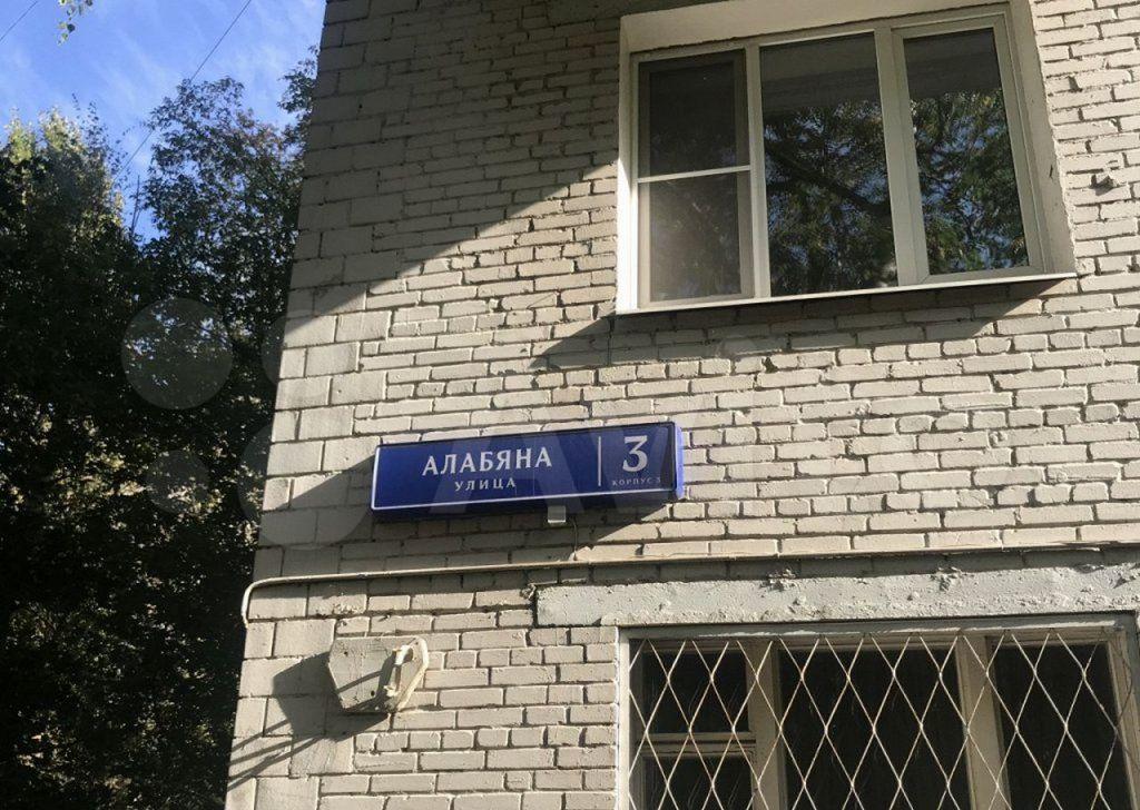 Продажа двухкомнатной квартиры Москва, метро Сокол, улица Алабяна 3к3, цена 13550000 рублей, 2021 год объявление №608093 на megabaz.ru