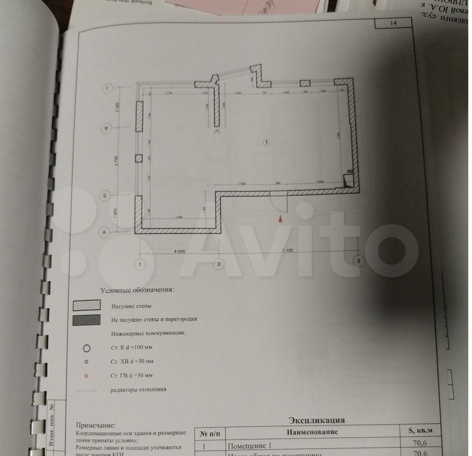 Продажа пятикомнатной квартиры Москва, улица Саморы Машела 2А, цена 20000000 рублей, 2021 год объявление №602767 на megabaz.ru