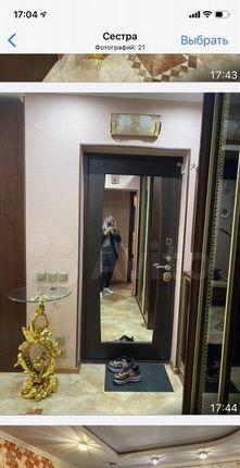 Аренда двухкомнатной квартиры Москва, метро Орехово, Лебедянская улица 32, цена 55000 рублей, 2021 год объявление №1342896 на megabaz.ru