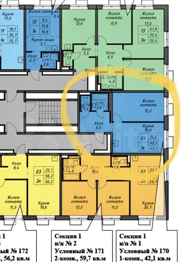 Продажа однокомнатной квартиры Москва, метро Братиславская, цена 8800000 рублей, 2021 год объявление №607945 на megabaz.ru