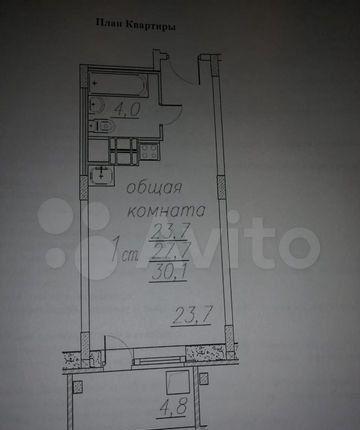 Продажа однокомнатной квартиры Ногинск, улица Дмитрия Михайлова 7, цена 3200000 рублей, 2021 год объявление №578219 на megabaz.ru