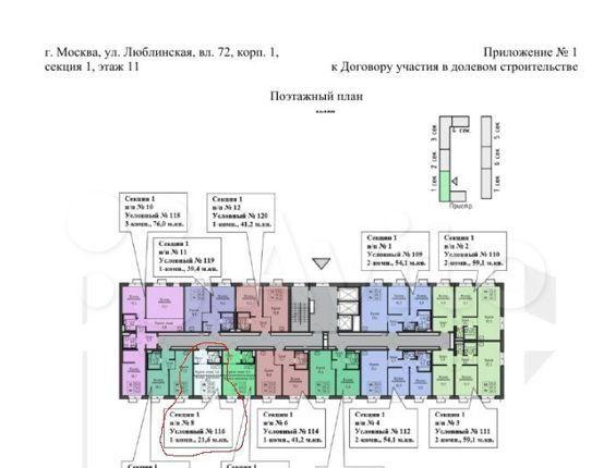 Продажа студии Москва, метро Братиславская, цена 5700000 рублей, 2021 год объявление №514449 на megabaz.ru