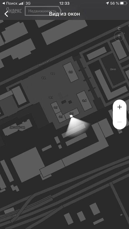 Продажа двухкомнатной квартиры Москва, метро Черкизовская, Амурская улица 2Ак2, цена 7470000 рублей, 2021 год объявление №545406 на megabaz.ru