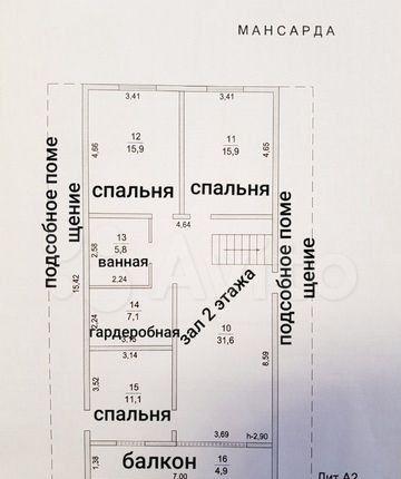 Продажа дома Волоколамск, Волоколамская улица 11, цена 11000000 рублей, 2021 год объявление №580483 на megabaz.ru