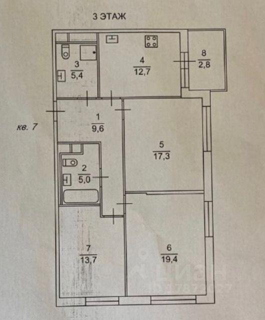 Продажа трёхкомнатной квартиры Москва, метро Ботанический сад, Лазоревый проезд 1, цена 38700000 рублей, 2021 год объявление №654683 на megabaz.ru