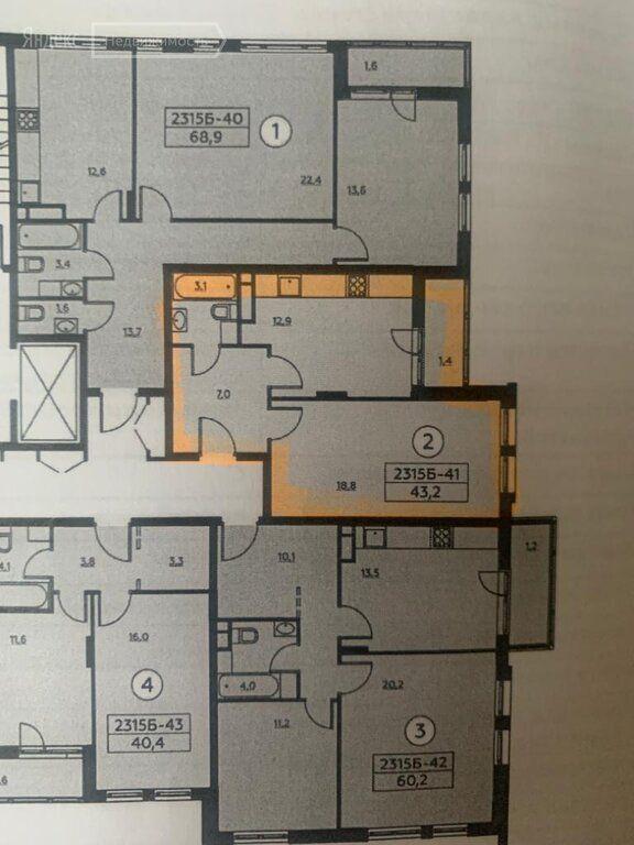 Аренда однокомнатной квартиры Зеленоград, метро Митино, цена 29000 рублей, 2020 год объявление №1056137 на megabaz.ru