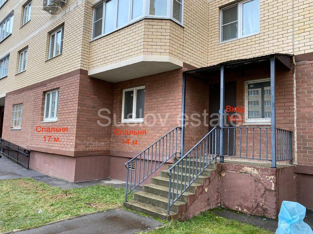 Продажа четырёхкомнатной квартиры село Рождествено, Сиреневый бульвар 1, цена 8000000 рублей, 2021 год объявление №546669 на megabaz.ru