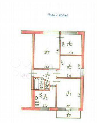 Продажа четырёхкомнатной квартиры поселок имени Тельмана, цена 4300000 рублей, 2021 год объявление №512103 на megabaz.ru