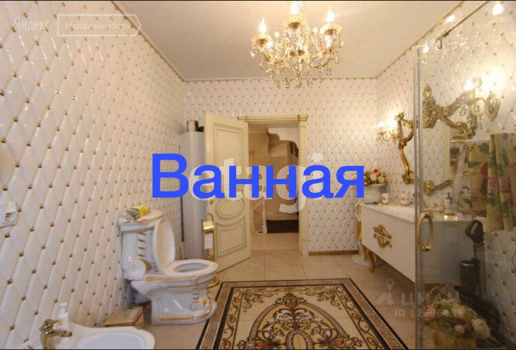 Продажа дома село Тарасовка, метро Медведково, Большая Тарасовская улица, цена 29900000 рублей, 2021 год объявление №587493 на megabaz.ru