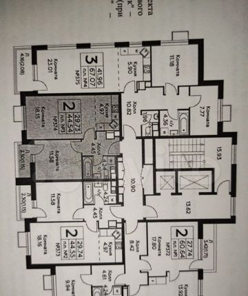 Продажа двухкомнатной квартиры село Воскресенское, цена 6450000 рублей, 2021 год объявление №547247 на megabaz.ru