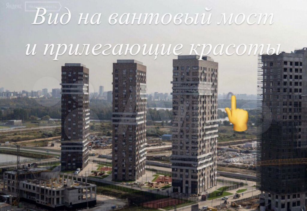 Продажа пятикомнатной квартиры Москва, метро Спартак, цена 33000000 рублей, 2021 год объявление №576360 на megabaz.ru