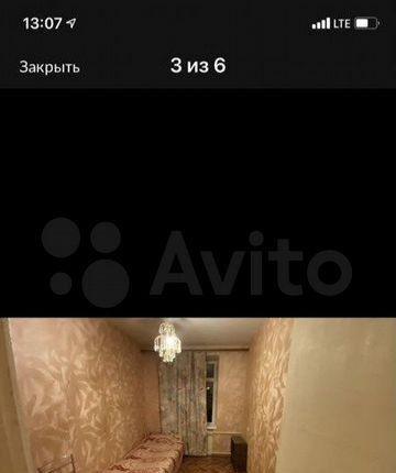 Аренда двухкомнатной квартиры Москва, метро Щукинская, Новощукинская улица 9, цена 39000 рублей, 2021 год объявление №1334371 на megabaz.ru