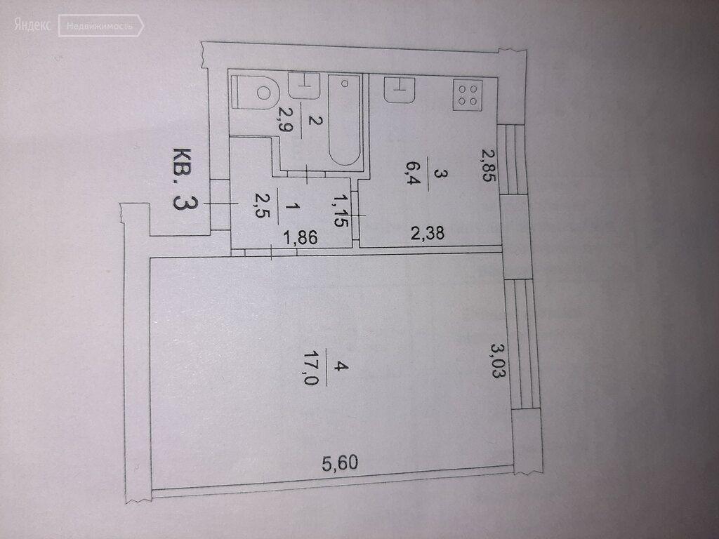 Продажа однокомнатной квартиры село Ильинское, Центральная улица, цена 1000000 рублей, 2021 год объявление №548475 на megabaz.ru