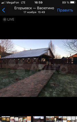 Продажа дома деревня Васютино, цена 1200000 рублей, 2021 год объявление №589128 на megabaz.ru