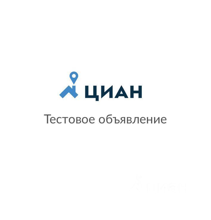 Аренда однокомнатной квартиры Талдом, Лесная улица 8, цена 68600 рублей, 2021 год объявление №1433841 на megabaz.ru