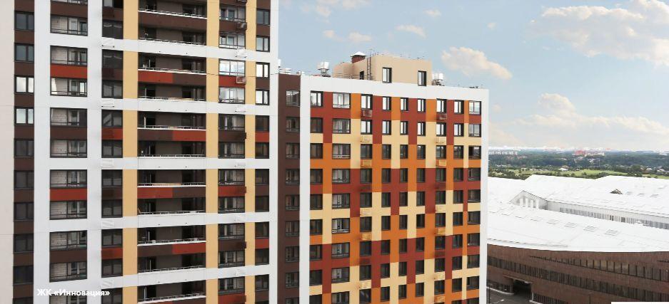 Продажа студии рабочий поселок Новоивановское, бульвар Эйнштейна, цена 4681283 рублей, 2021 год объявление №566939 на megabaz.ru