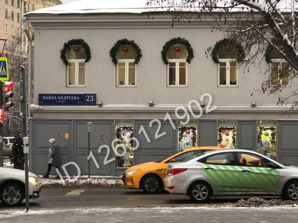 Продажа однокомнатной квартиры Москва, метро Серпуховская, улица Павла Андреева 28к3, цена 8510000 рублей, 2021 год объявление №549706 на megabaz.ru
