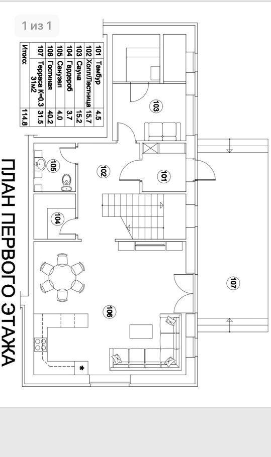 Аренда дома поселок Отрадное, улица Лермонтова 13, цена 210000 рублей, 2021 год объявление №1296778 на megabaz.ru