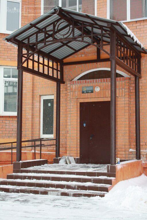 Продажа однокомнатной квартиры поселок Горки-10, цена 4100000 рублей, 2021 год объявление №550519 на megabaz.ru