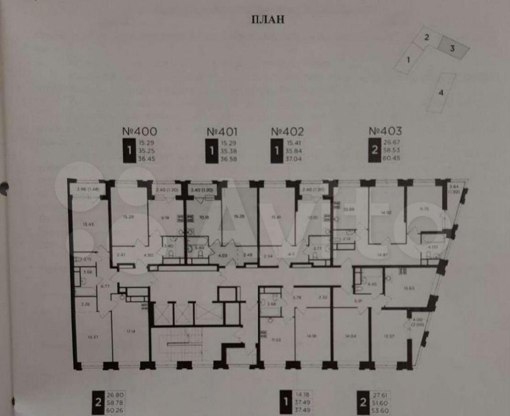 Продажа однокомнатной квартиры Москва, метро Кунцевская, цена 12400000 рублей, 2021 год объявление №626149 на megabaz.ru