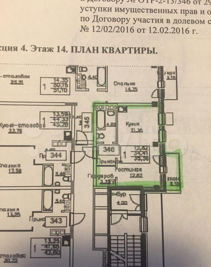 Продажа студии поселок Отрадное, метро Пятницкое шоссе, Пятницкая улица 14, цена 7300000 рублей, 2021 год объявление №612401 на megabaz.ru