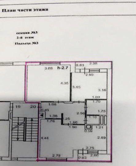 Продажа двухкомнатной квартиры деревня Солманово, Елисейская улица 23, цена 5750000 рублей, 2021 год объявление №550723 на megabaz.ru