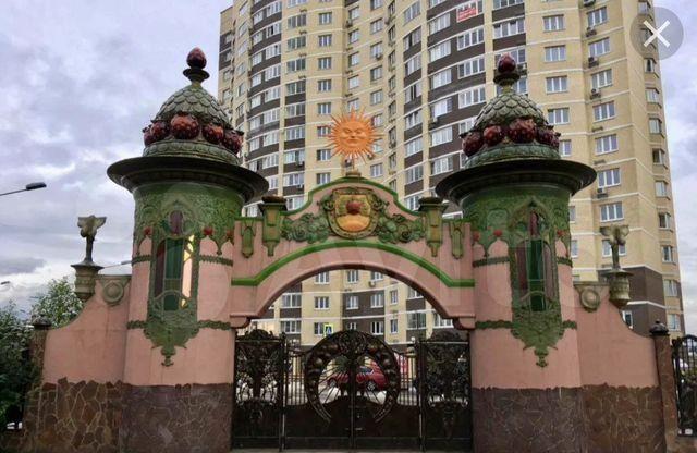 Продажа двухкомнатной квартиры поселок совхоза имени Ленина, метро Домодедовская, цена 7400000 рублей, 2021 год объявление №553181 на megabaz.ru
