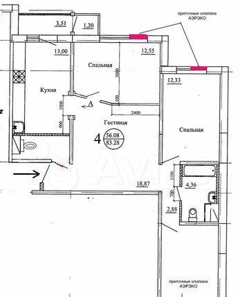 Продажа четырёхкомнатной квартиры Краснознаменск, улица Победы 6к2, цена 13000000 рублей, 2021 год объявление №574764 на megabaz.ru