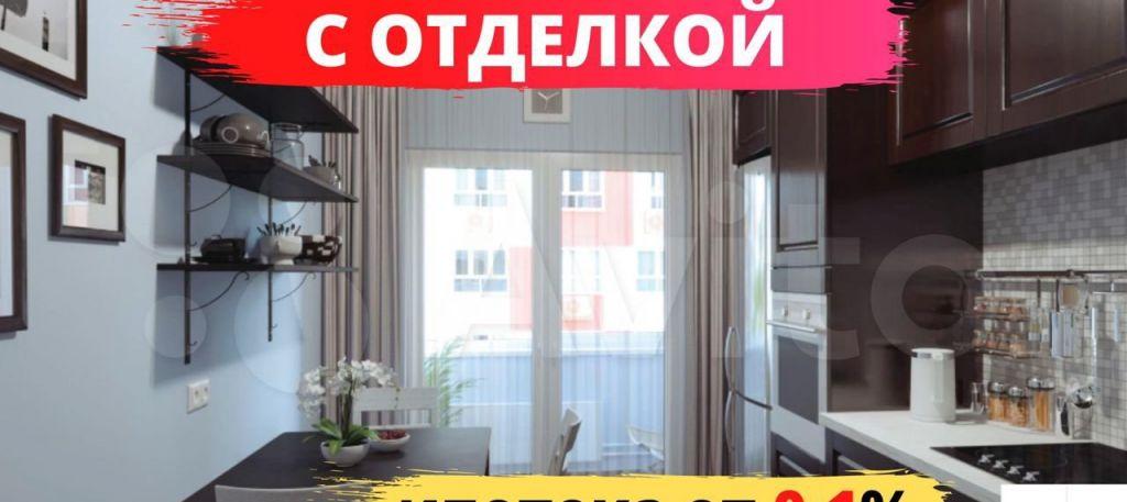 Продажа студии Реутов, метро Новокосино, цена 4815976 рублей, 2021 год объявление №599624 на megabaz.ru