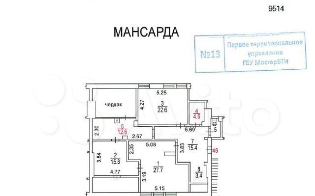 Продажа трёхкомнатной квартиры Москва, метро Бауманская, Старая Басманная улица 25с1, цена 20620000 рублей, 2021 год объявление №551723 на megabaz.ru