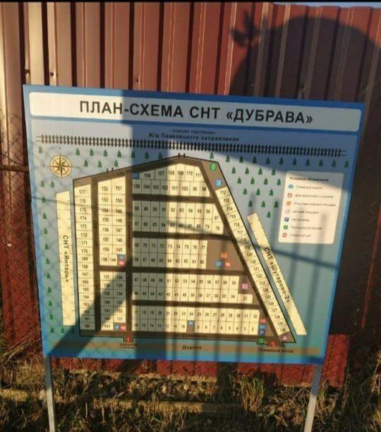 Продажа дома СНТ Дубрава, цена 800000 рублей, 2020 год объявление №415357 на megabaz.ru