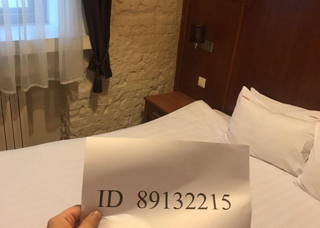 Аренда двухкомнатной квартиры Москва, метро Кузнецкий мост, Театральный проезд 3с4, цена 5000 рублей, 2021 год объявление №1082754 на megabaz.ru