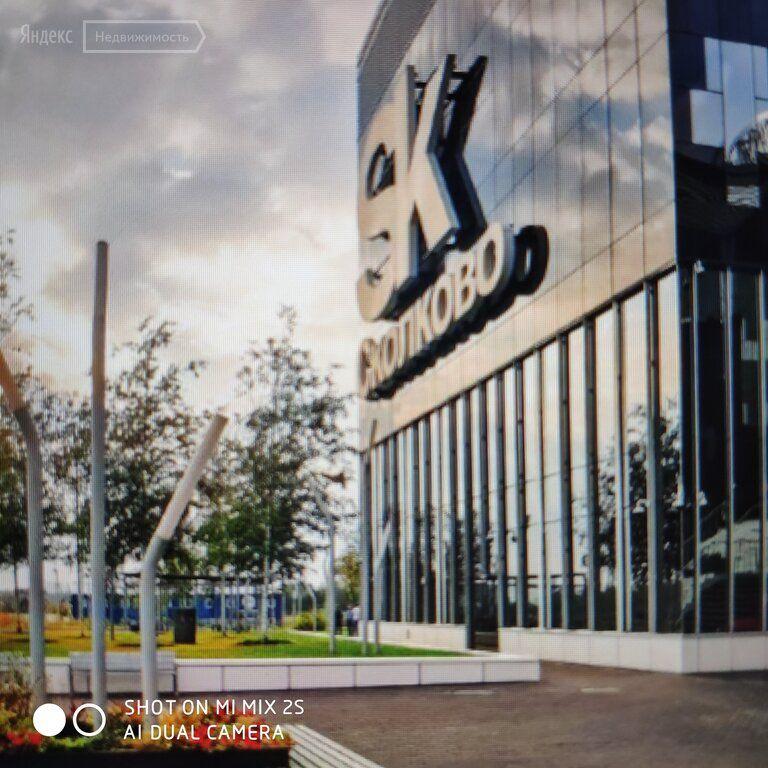 Продажа однокомнатной квартиры рабочий поселок Новоивановское, цена 6000000 рублей, 2021 год объявление №571038 на megabaz.ru