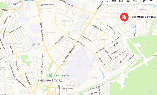 Продажа дома Сергиев Посад, цена 6120000 рублей, 2021 год объявление №595940 на megabaz.ru
