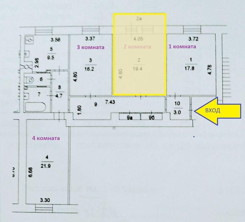 Продажа комнаты Москва, метро Автозаводская, 5-я Кожуховская улица 9, цена 5200000 рублей, 2021 год объявление №552617 на megabaz.ru