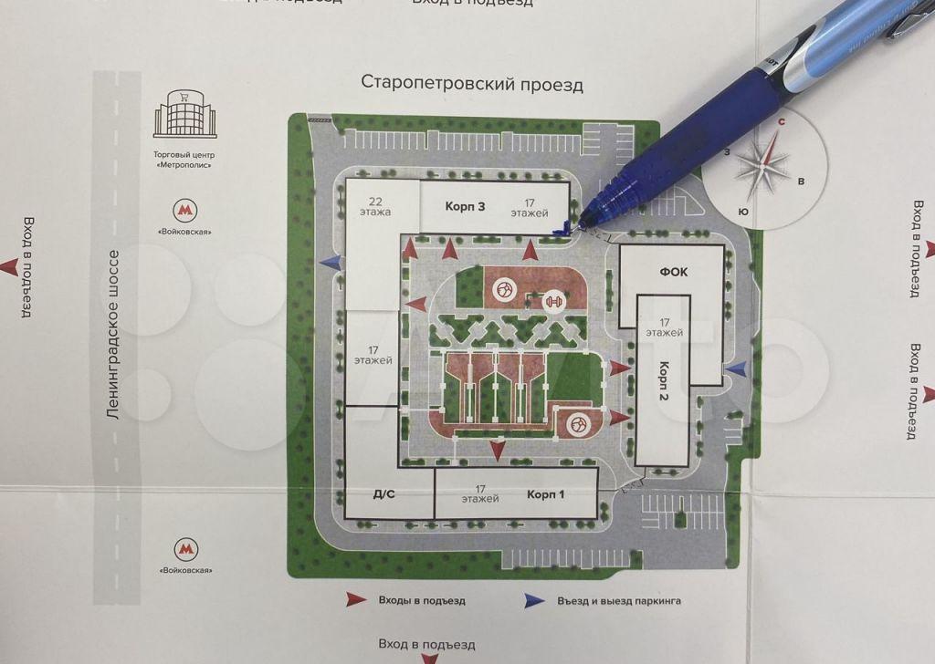 Продажа трёхкомнатной квартиры Москва, метро Войковская, цена 23200000 рублей, 2021 год объявление №592655 на megabaz.ru